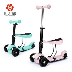 儿童滑板车2-3-4-6-12岁小孩三轮溜溜车单脚滑滑车宝宝可坐踏板车