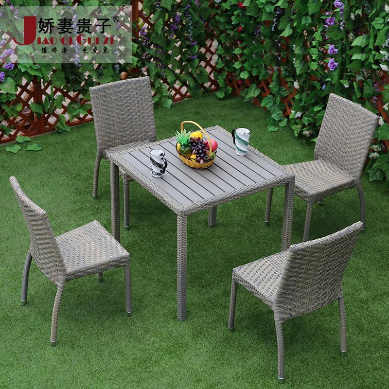 娇妻贵子户外餐桌塑木2001