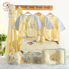 Gift set for newborns Yi Daier
