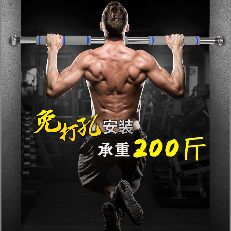 家用门上单杠 室内健身多功能引体向上器材 门框墙体训练儿童增高