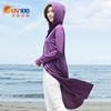 UV100夏季防晒衣女中长款薄新款防紫外线连帽透气防晒服外套81052