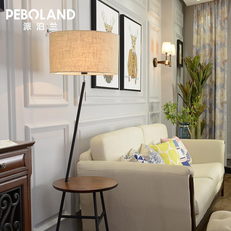 北欧落地灯客厅卧室简约现代沙发实木茶几灯创意个性立式台灯立灯