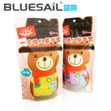 Перчатки детские Bluesail C2058/c2060