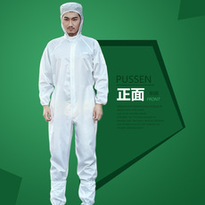 Working clothes Pussen 6001