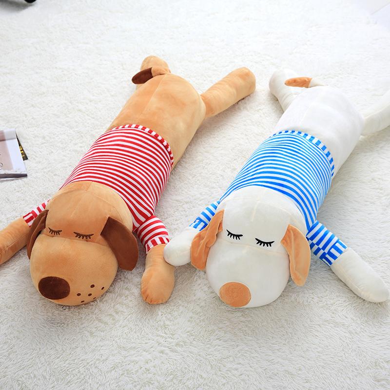 趴趴狗睡觉长条懒人抱枕毛绒玩具狗狗公仔可爱布娃娃生日礼物女孩-给呗网
