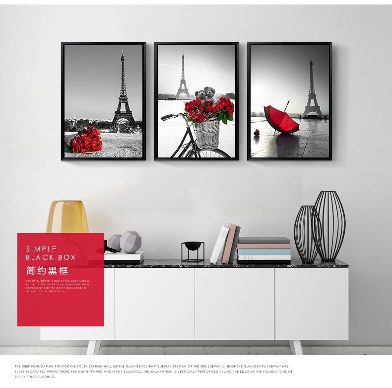 【欣诚官网】巴黎铁塔黑白风景装饰画客厅沙发背景墙