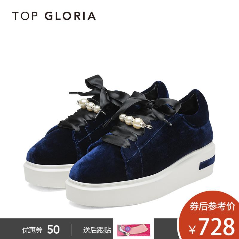 topgloria汤普葛罗2018秋冬新款鞋子 休闲英伦厚平底珍珠女乐福鞋