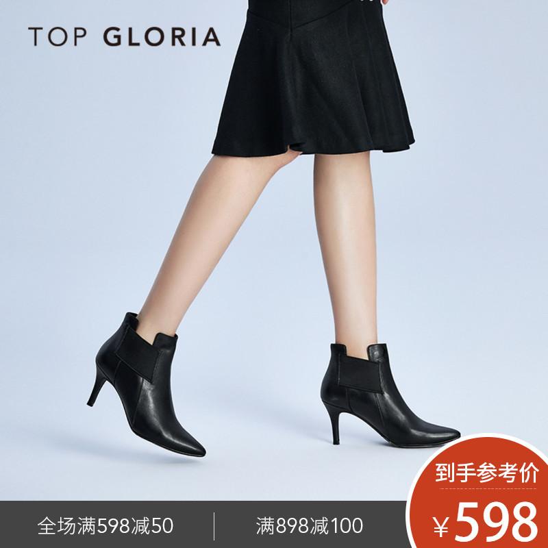 topgloria汤普葛罗 细高跟女短靴尖头鞋 时尚欧美细跟单靴507170J