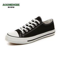 Gym shoes O Mond 6621