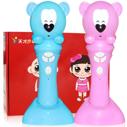 Children's Reading Pen Genius infant child reading pen early education machine 0-3-6 years old English educational toy learning story machine