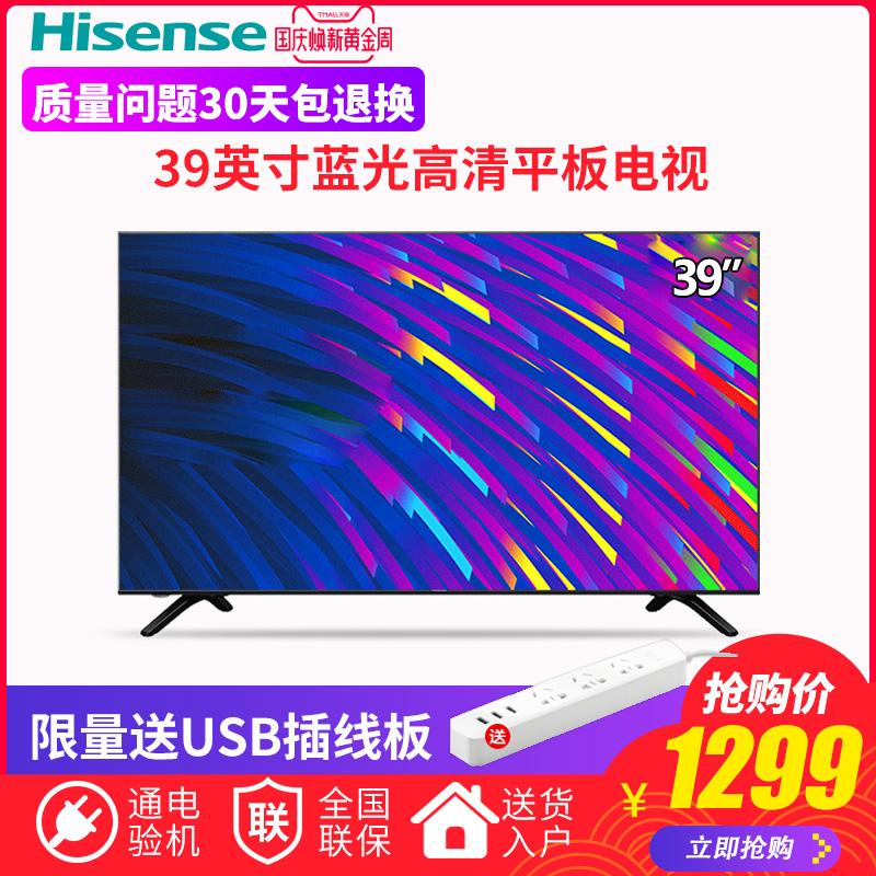 Hisense-海信 HZ39E30D 39英寸蓝光高清平板LED液晶电视机彩电40
