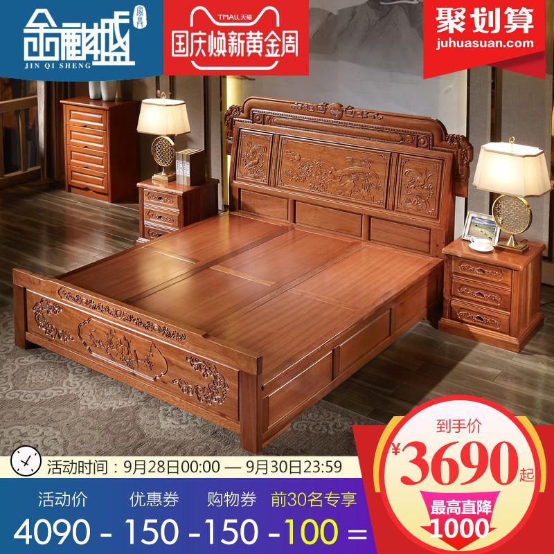 中式红木家具 花梨木全实木床1.8米新古典双人床卧室主卧家具床