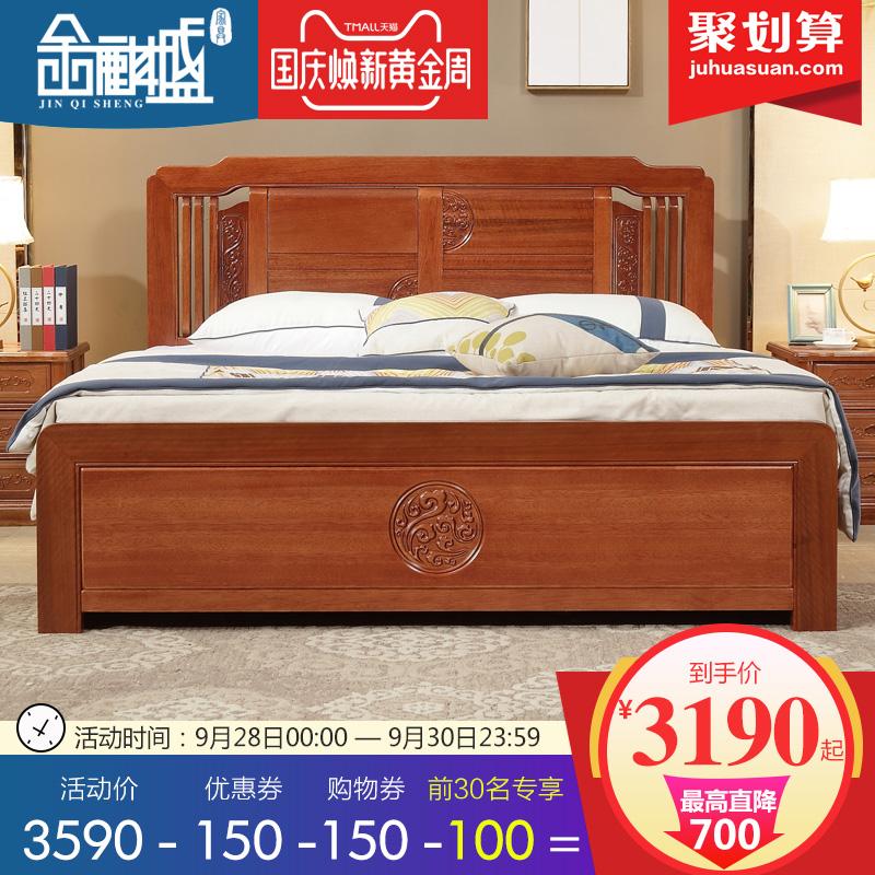 实木床1.8米双人床明清仿古典雕花红木家具新中式花梨木主卧婚床