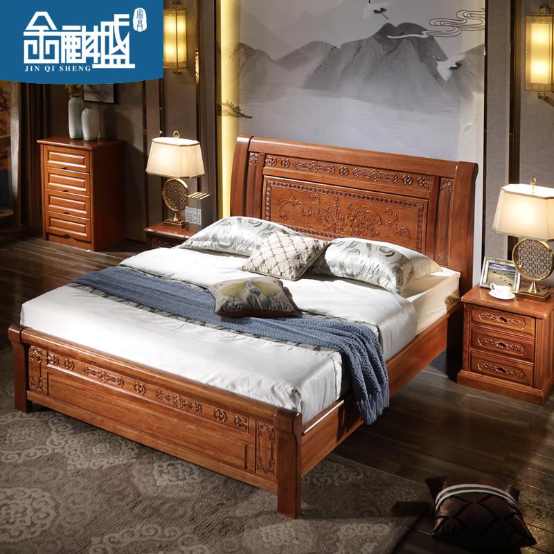 新中式全实木1.8米双人床 花梨红木雕花大床1.5m明清古典主卧家具