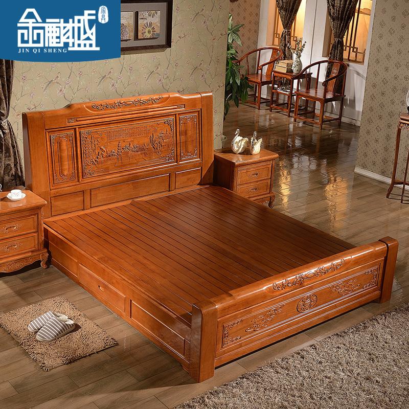 中式雕花仿古全实木床大床1.8米1.5米双人床储物抽屉床 主卧家具