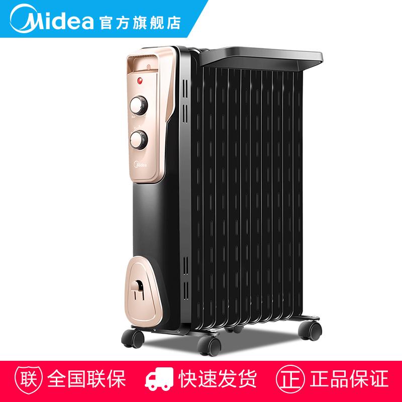美的油汀取暖神器亚洲AG集团节能省电电暖气电油丁热暖风机办公室电暖器