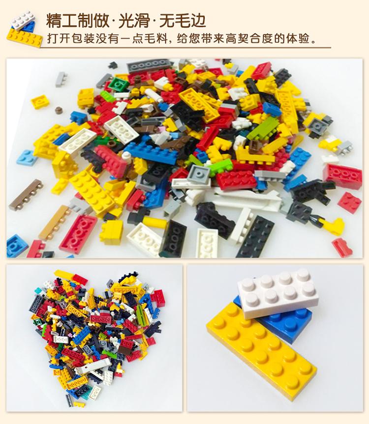 微积木钻石组拼插装兼容乐高积木玩具米奇卡通唐老鸭英雄儿童礼物