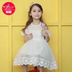 Dress Boatmouse 3568 2017