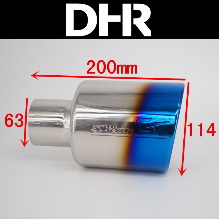 насадка на глушитель Dhr 114 86BRZ GT Dhr