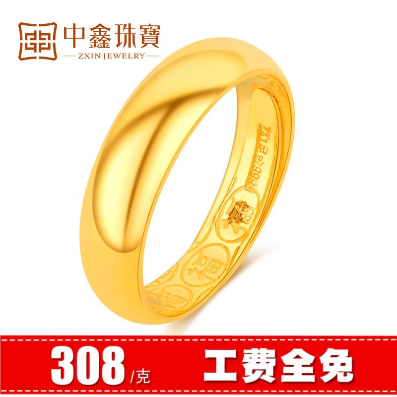 308元-克 黄金戒指男女9999足金活口光面光圈情侣金对戒结婚戒指