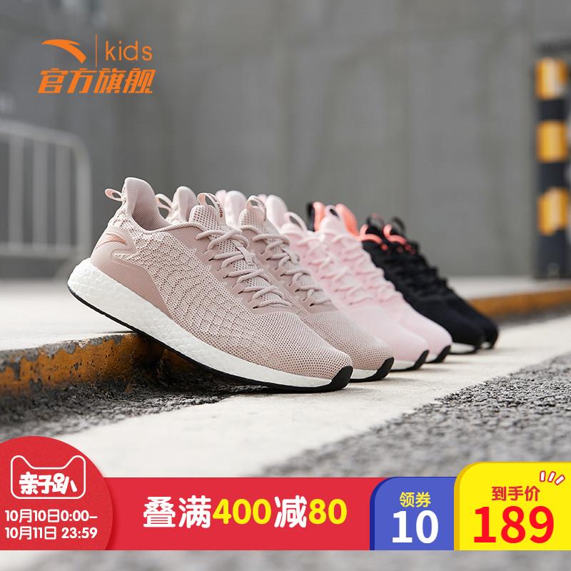 安踏童鞋 女童跑鞋 2018新款轻便跑步鞋 透气舒适休闲运动鞋
