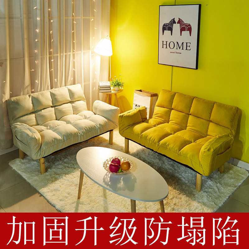 Lazy sofa small apartment sofa bed linen sofa simple folding sofa bed tatami bedroom small sofa