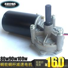 Червячный редуктор JM 80w90w100w 24v