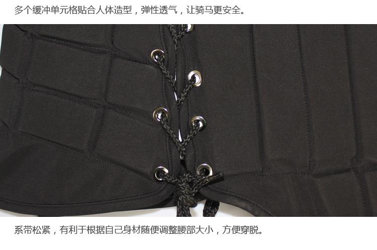 八尺龙运动户外专营店_baslong品牌产品评情图