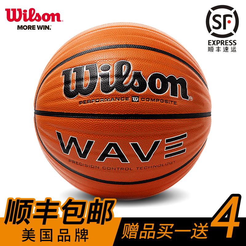 Wilson威尔胜篮球WAVE虎扑识货成人超纤波浪蓝求吸湿户外正品专用