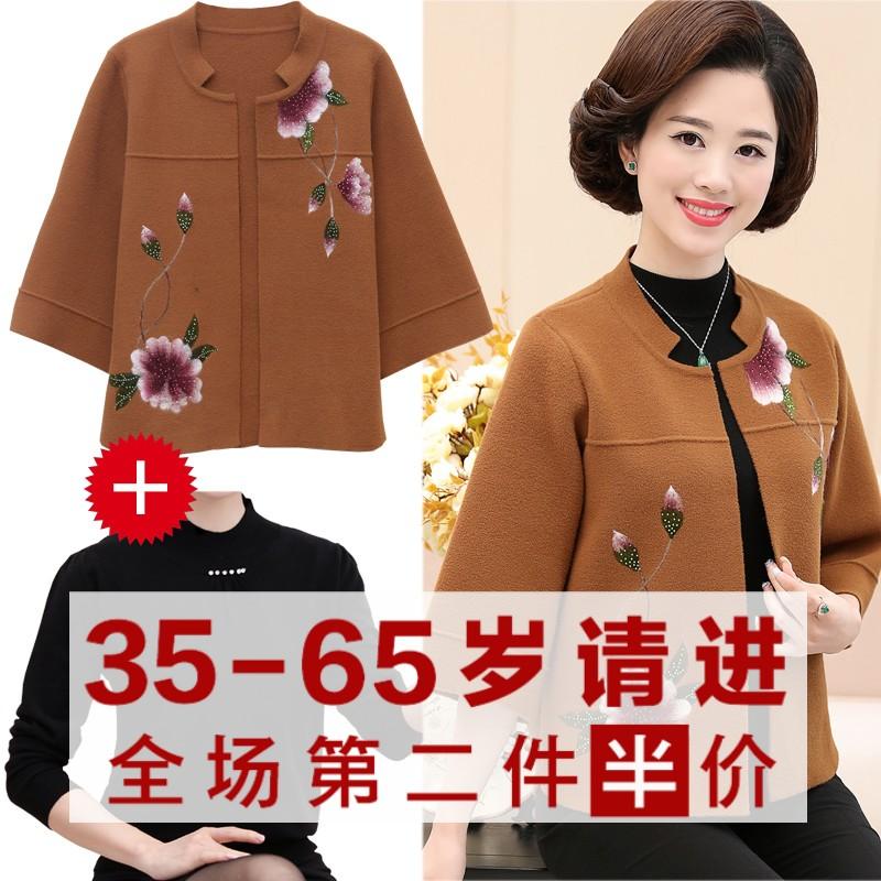 中年女秋衣两件套开衫上衣2018新款40岁50胖妈妈外搭洋气外套装冬