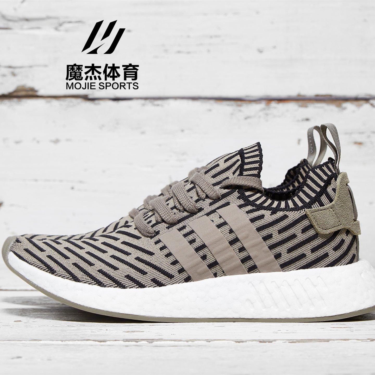 adidas nmd r2 in Sydney Region, NSW Australia Free Local