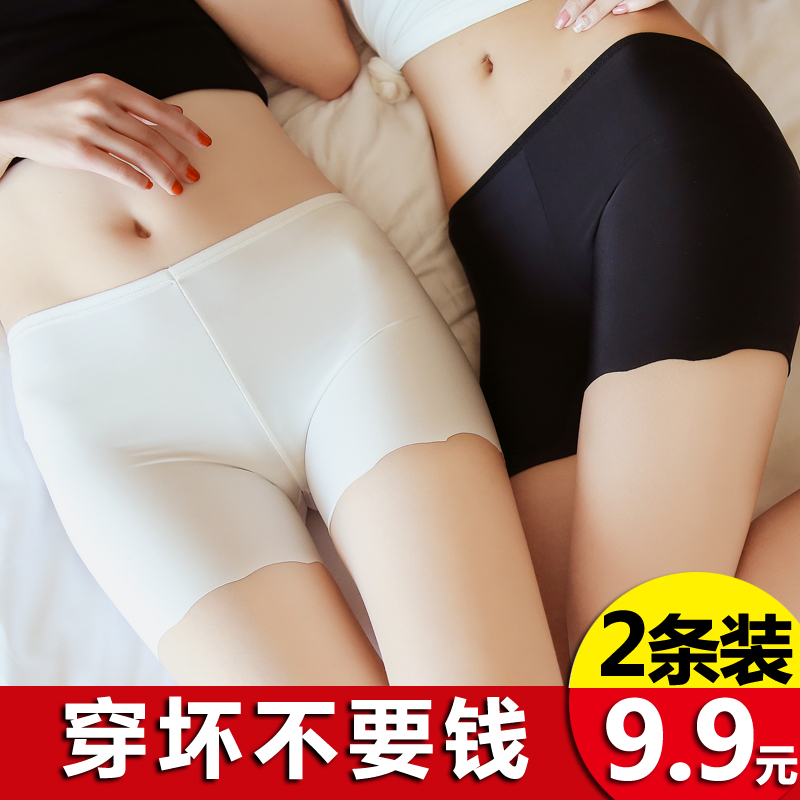 Ice silk no trace large size anti-light safety pants female summer fat mm thin section leggings insurance shorts do not curl summer