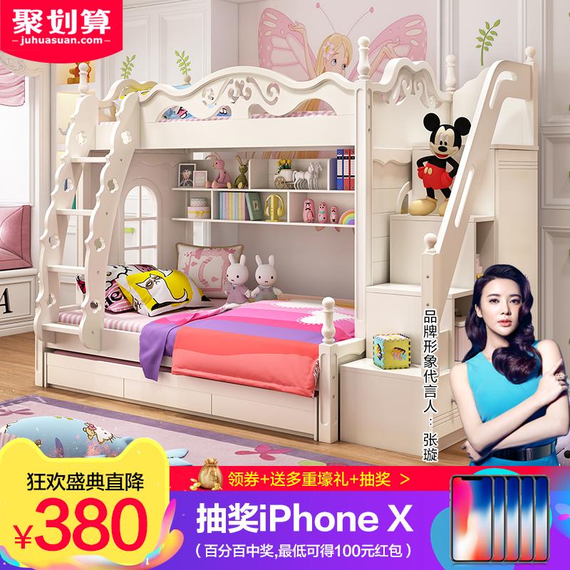 高低床双层床上下铺床成人子母床儿童床女孩公主床多功能家具套装