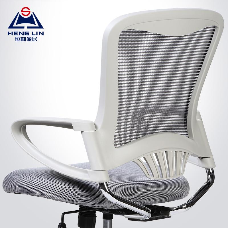 恒林灰框红色新款电脑椅护腰小巧办公椅家用书房人体工学椅子0545