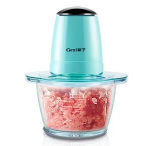 格子绞肉机家用电动碎肉机多功能小型搅肉机绞馅机碎菜机切肉馅机