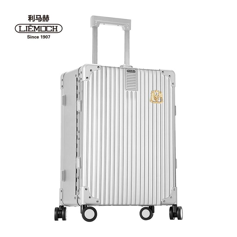 利马赫-liemoch智能定位铝镁合金拉杆箱20寸明星同款行李箱万向轮