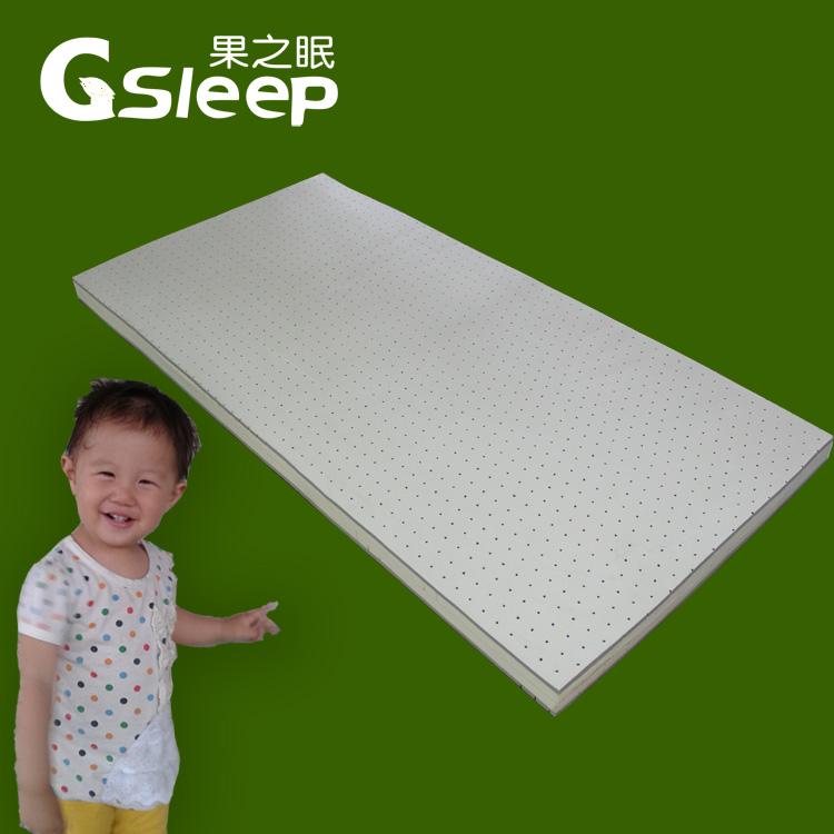 果之眠儿童宝宝天然竹炭乳胶床垫儿童