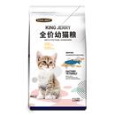 小猫猫粮1-12月猫食共5斤