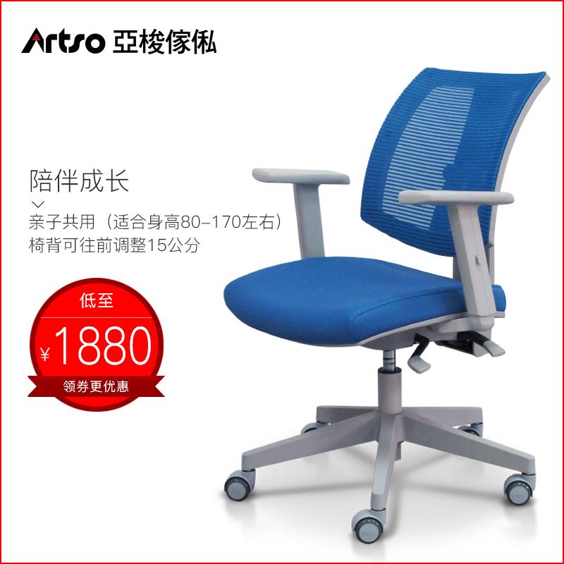 亚梭儿童学习椅CNA椅小学生写字椅进口学习转椅可升降儿童电脑椅