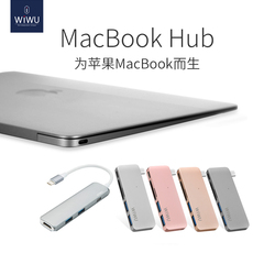 USB-хаб Wiwu MacBook Pro HUB Type-c