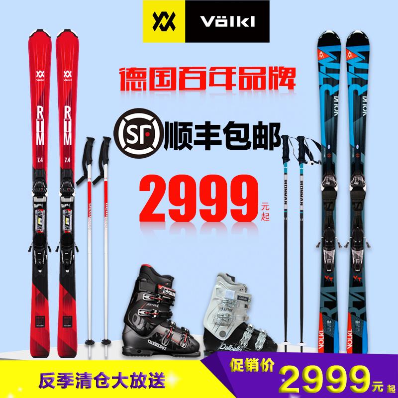 德国沃克-volkl 滑雪板双板套装 双板滑雪板全套滑雪双板RTM7.4