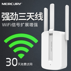 Ретранслятор Mercury 300M Wifi