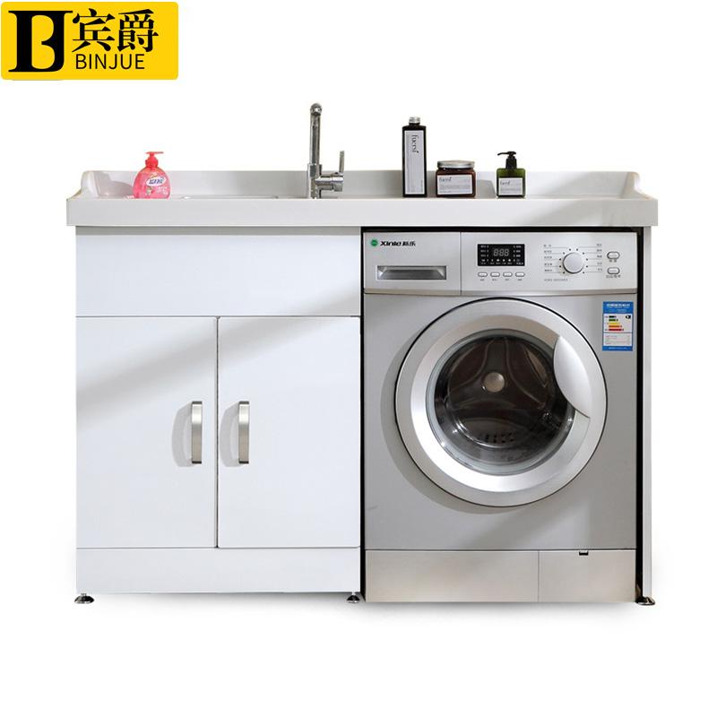 阳台洗衣柜组合不锈钢洗衣机伴侣浴室柜洗衣台带搓板人造石英石盆