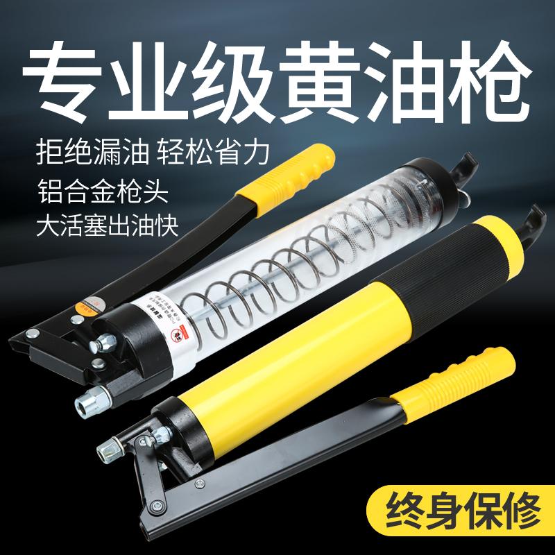 一鸣黄油枪手动电动12V单压双压杆挖掘机汽车黄油枪高压黄油机抢