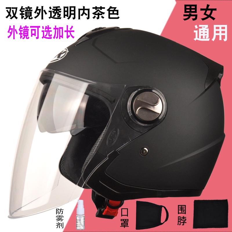 艾凯电动摩托瓶车头盔防护帽男女四季通用半盔秋冬保暖防风雾双镜