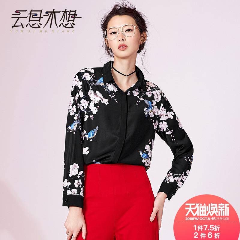 云思木想时尚中国风印花上衣长袖黑衬衣直筒衬衫女1369