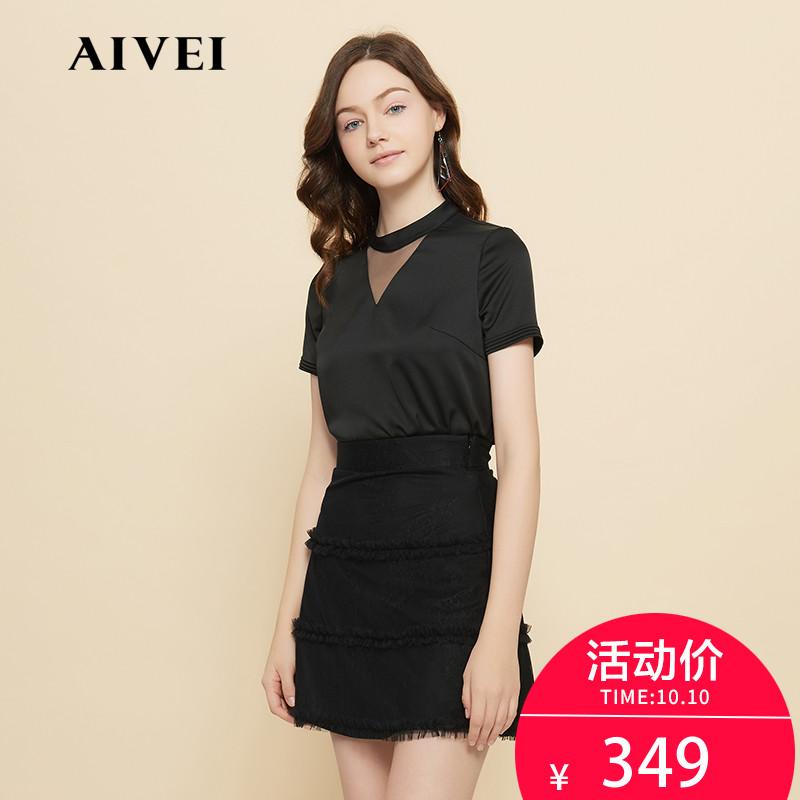 AIVEI欣贺艾薇春夏新品性感透视小V领短袖上衣女K0360034