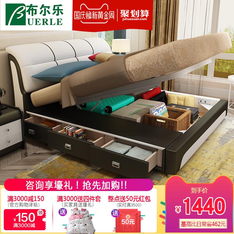 布尔乐真皮床双人床1.8米现代简约主卧婚床榻榻米1.5米欧式皮艺床