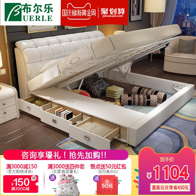 布尔乐真皮床1.8米双人婚床现代简约床主卧榻榻米欧式皮艺床家具