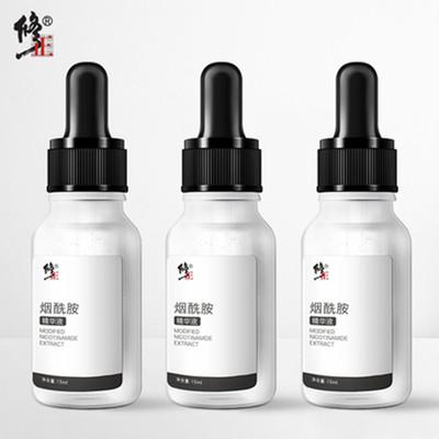 【拍3件】修正烟酰胺补水原液3瓶 35